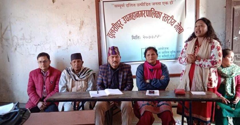 नेपाल उत्पिडित जातिय मुक्ति समाज तुलसीपुरको अध्यक्षमा विक