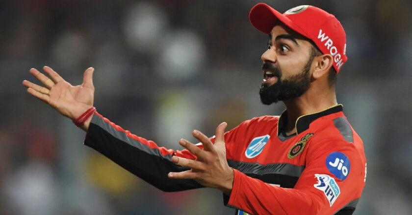कोहलीद्वारा बैंगलोरको कप्तानी छाड्ने घोषणा